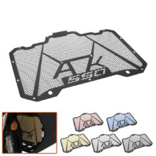 Grille Protection Cover For Kymco AK550 Motorcycle Accessories AK550 for Kymco