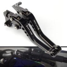 CNC Adjustable Brake Clutch Levers